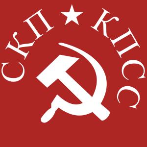 What Is A Pcm >> El Comunista » Saludo de la UPC-PCUS al PCM