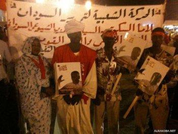Resultado de imagen para Sudan, Partido Comunista, imágenes